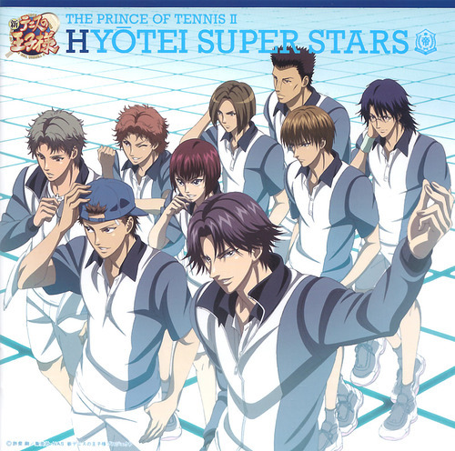 Hyoutei Super Stars in Prince of Tennis!