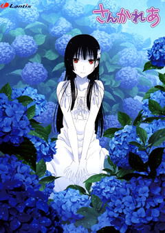 Here's three I remembered watching in one day: 1. Spice + wolf 2. Sankarea (Picture) 3. Highschool of the Dead