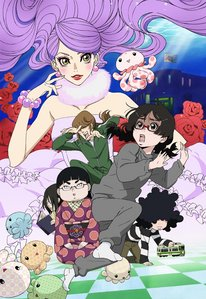 How about Princess Jellyfish? I watched the whole thing in one sitting. It's pretty good so it might be your cup of tea.