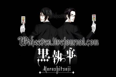 Sebastian & Claud (Kuroshitsuji)