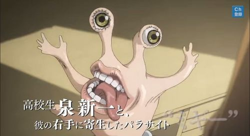 Parasyte.  That's a dude's hand.  One of the few Fall 2014 title's I'm not going to bother watching the first episode of.  Too weird for me.