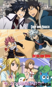 will this one is a real ova call rave x fairy tail