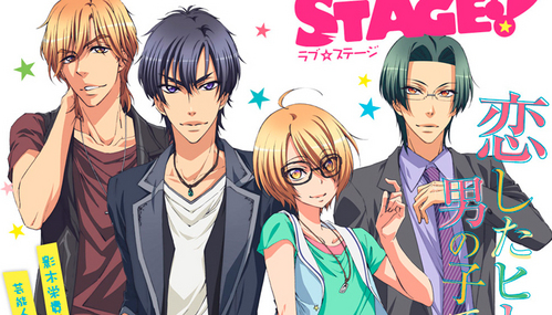 Love Stage!! my favorite ^^