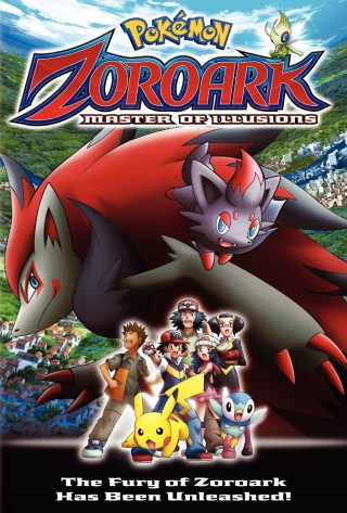 Best pokemon movie is zoroark..♥♥ I always cry in the end because i'ts so sad...
