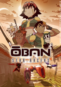 Naruto, Dedective Conan and Öban 星, 星级 Racers.