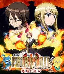 will mine is a ऐनीमे movie soo the fairy tail movie the ending got me big time