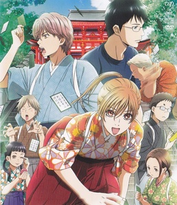 I don't think anyone suggested this one but I swear, this one is mais THAN WORTH IT: Chihayafuru I amor amor amor loooooove it :') Really didn't expect it to be so great!