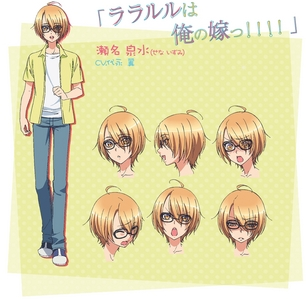 """Fangirling about عملی حکمت otakus that are absolutely adorkable. Sena Izumi from """"Love Stage!""""."""