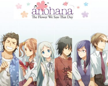 Anohana.... I was a sobbing mess سے طرف کی the end of that عملی حکمت T-T