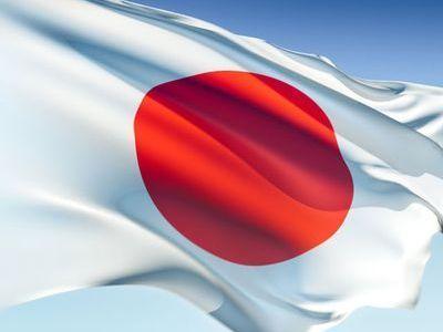 日本(にほん)