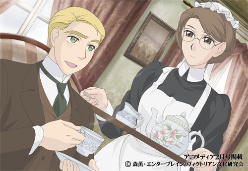 Emma: A Victorian Romance. This one's based in ロンドン during the late 1800's! 愛 this one!