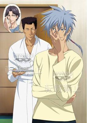Keigo Atobe(small pic) or Masaharu Niou(silver-blue hair) in Prince of tênis