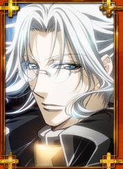There are several but one of my favorites is Father Able Nightroad from Trinity Blood, Mao from Code Geass and Kakashi fromNaruto. In the picture is Father Able Nightroad from Trinity Blood.