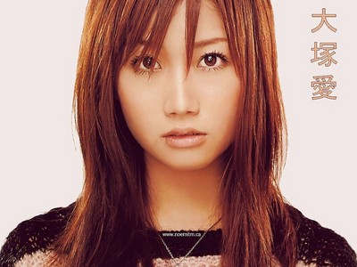 No Skillet Nope Hatsune Miku Closed My bratty nephew It's not a a character, it's just the color neon розовый Here is a picture of one my fav Japanese singers: Ai Otsuka