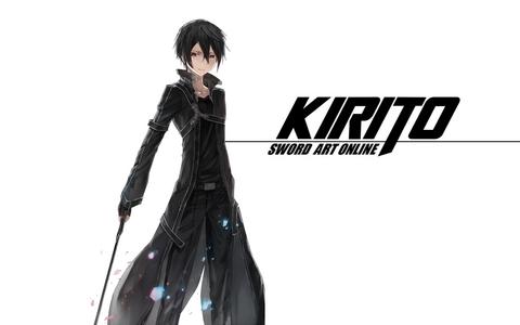 Kirito (sao) Eren (aot)