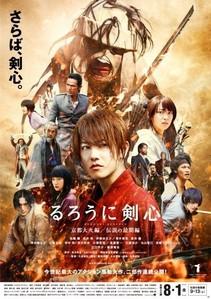 Definitely Rurouni Kenshin