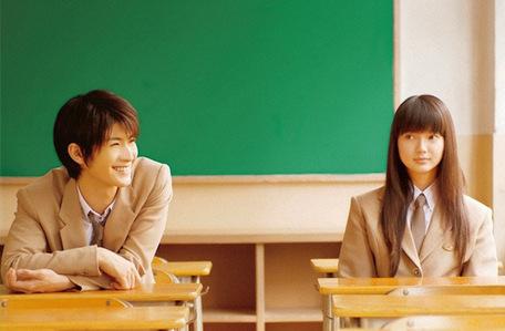 Kimi Ni Todoke live action series that originated from an anime/manga!