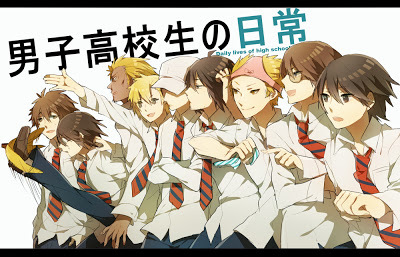 Daily Lives of Highschool Boys (picture) Baccano! Natsume Yuujinchou Gintama Monster Mushi-shi