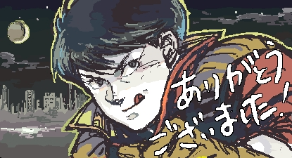 I haven't had a character help me through something, but Kaneda represents a free-spirited kind of person I wish I could be, so 당신 could say I aspire to be as carefree as he is!
