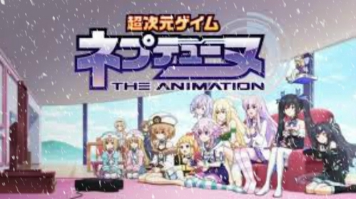 HyperDimension Neptunia. As you can see this is from the opening of HyperDimension neptunia the Animation. Neptune and the other CPUS are playing video games together in Neptunes planet named Planetune. Which Neptune is the ruler of Planetune just like other CPUS are rulers over there planets and lands. You can watch HyperDimension neptunia on Funimation.com but you have to sign up for free first. http://www.funimation.com/shows/hyperdimension-neptunia/home