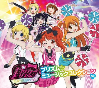Every character from the Pretty Rhythm series cheers me up when I feel down.