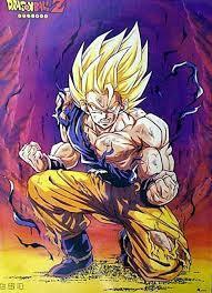 Гоку from Dragon Ball Z