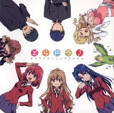 Toradora! made me cry three times. SPOILERS: Especially when Taiga started crying and yelling for Ryuuji later in the show.