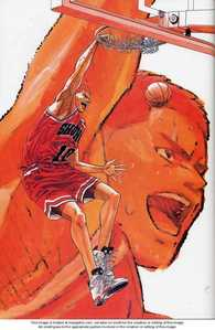 Hanamichi Sakuragi!! I mean... I remembered when I was really down because there will be an art contest the 일 after tomorrow and I feel really frustrated because I thought my skills can't reach the level of those ones I'll compete with, the 아니메 slam dunk was then playing on the t.v, I remembered how Sakuragi struggles to reach his position right now, And I think he just didn't brighten me up that day, but also inspired me to reach my goals and be optimistic and trust my own skills!!