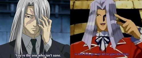 I think Byaku from Kekkaishi and Pegasus from Yu-Gi-Oh! look alike..
