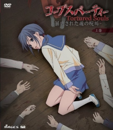 Corpse Party:Tortured Souls.There Were Only 4 Episodes !!!!