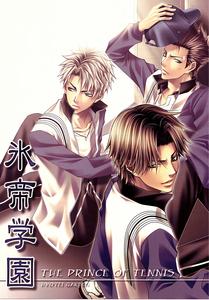 Choutarou Ootori(silver hair), Ryou Shishido(with the cap) & Keigo Atobe(brown hair) in Prince of Tennis. <3