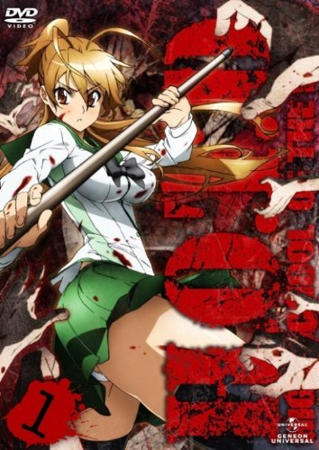 Highschool of the Dead (Excluding the OVA)