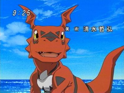 God (The color) Gold Guilmon (from Digimon) google :D