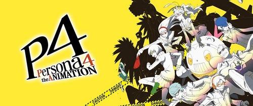 Persona 4: The animatie