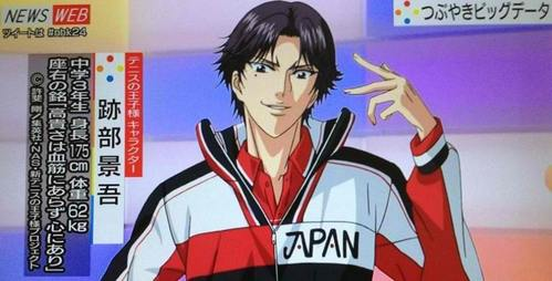 Keigo Atobe from Prince of Tennis. He's super Популярное in worldwide! He gets the 1st Place in Valentine's день Ranking every год and is having a sponsorship with the Dars Chocolates, a famous brand of Шоколад in Japan. Many people and the world celebrates his birthday every year! Not only that, he appeared in a Япония News(NHK News) in Телевидение in Япония and has his own National Atobe Kingdom день on 6th January every year! Even the creator and his voice actor come to celebrate his day! <3333333 P.S. This picture is taken from the Телевидение where the NHK News started. :)