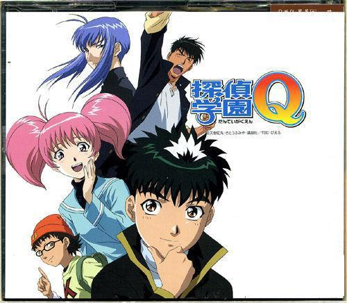"I was torn, but I'm going to have to go with Detective Academy Q. For what it is, it's seriously underrated. The fanbase is nearly non-existent and it really is enjoyable, at least until the plot change near the end. I never actually finished it, though I heard neither did the creators. After watching 90+ episodes of Case Closed/Detective Conan, I can't say which is ""better"" but they deserve equal popularity at least."