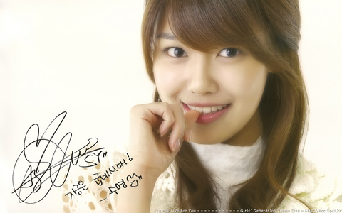 SooYoung! Hands down! That's from an American point of view.