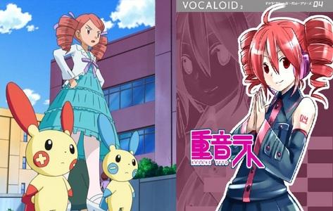 Ursula (Pokemon) and Teto (Vocaloid)