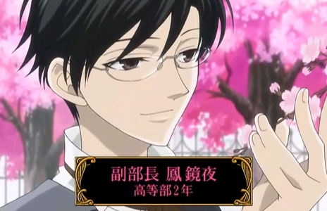 my l'amour for u is 4 ever kyoya ootori!!!!!!!!!!