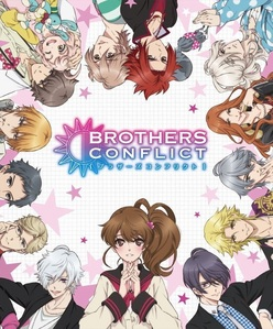 Hmmm... Brothers conflict?