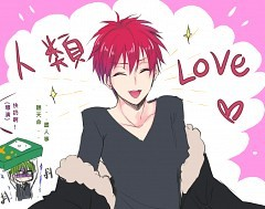 A, so Akashi