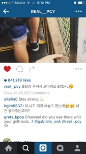 It's either Exo-l or exotics but in chanyeol and baekhyun account on Instagram they refer to the fans Exo-l