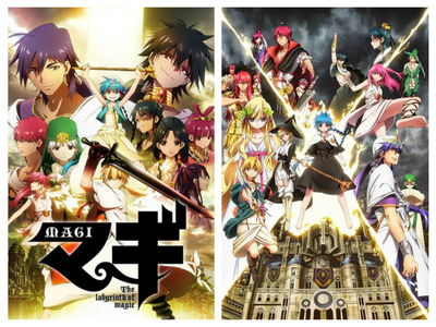 Watch MAGI: Labyrinth of magic (on the left) MAGI: Kingdom of magic (on the right)