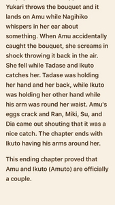 Amu and Ikuto was a couple in the end of Shugo Chara Encore! There is actually a wiki about it and it is confirmed that AMUTO is a THING NOW!!!!