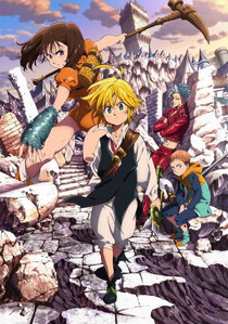 あなた should watch the seven deadly sins It's on Netflix, it's really good