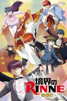 Kyoukai no Rinne. It's a romantic comedy about a half-human/half-shinigami and a human. It's sort of a پار, صلیب between Inuyasha and Bleach. There is also some action to keep the series interesting, plus there is no complex plot which آپ need to follow closely. It's a relatively new عملی حکمت which آپ can watch subbed on most عملی حکمت sites, but there is no English dub yet.