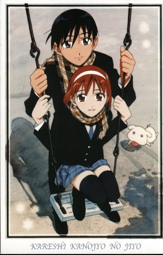 Kare Kano / His & Hers Circumstances Arima is madly in 사랑 with this greedy show-off, Yukino. It's my 2nd 가장 좋아하는 so far.
