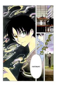 Death parade and xxxholic, but about xxxholic i prefer the Manga