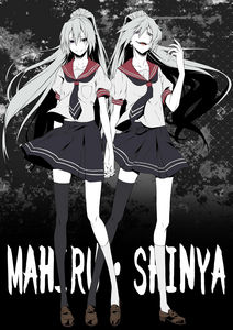 banba from akuma no riddle(riddle story of devil)