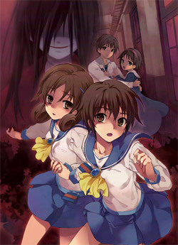Try Corpse Party It's (apparently)so scary that आप can't sleep for days!!